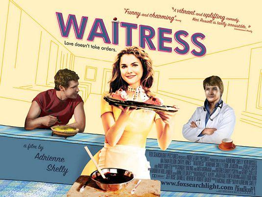 waitress_ver2